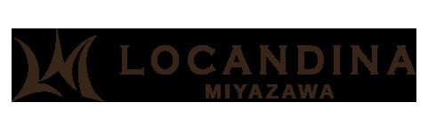 LOCANDINA MIYAZAWA ロカンディーナミヤザワ